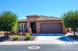 Photo of 12917 W Auburn Drive, Peoria, AZ 85383 (MLS # 5991036)