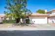 Photo of 11528 W Clover Way, Avondale, AZ 85392 (MLS # 5991113)