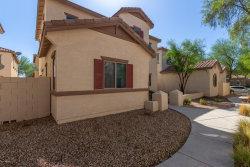 Photo of 2517 N 148th Drive, Goodyear, AZ 85395 (MLS # 5991234)