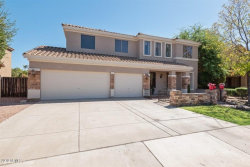 Photo of 26263 N 74th Lane, Peoria, AZ 85383 (MLS # 5991241)