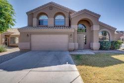 Photo of 12757 W Calavar Road, El Mirage, AZ 85335 (MLS # 5991269)