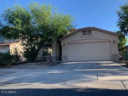 Photo of 15737 W Latham Street, Goodyear, AZ 85338 (MLS # 5991434)