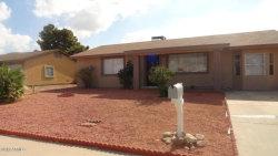 Photo of 3215 W Libby Street, Phoenix, AZ 85053 (MLS # 5991599)