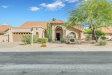 Photo of 1312 E Monte Cristo Avenue, Phoenix, AZ 85022 (MLS # 5991793)