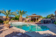 Photo of 13032 W Estero Lane, Litchfield Park, AZ 85340 (MLS # 5991856)