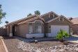 Photo of 8431 W Audrey Lane, Peoria, AZ 85382 (MLS # 5991874)