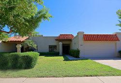 Photo of 9463 E Jenan Drive, Scottsdale, AZ 85260 (MLS # 5991919)