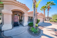 Photo of 15113 E Greene Valley Drive, Fountain Hills, AZ 85268 (MLS # 5991935)