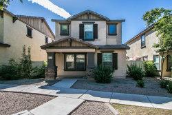 Photo of 5826 E Grove Avenue, Mesa, AZ 85206 (MLS # 5992110)