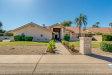 Photo of 7591 E Aster Drive, Scottsdale, AZ 85260 (MLS # 5992697)
