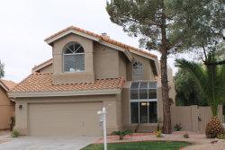 Photo of 6451 E Sugarloaf Street, Mesa, AZ 85215 (MLS # 5992840)