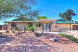 Photo of 14970 S Country Club Drive, Arizona City, AZ 85123 (MLS # 5992967)