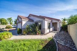 Photo of 14515 N 130th Lane, El Mirage, AZ 85335 (MLS # 5993045)