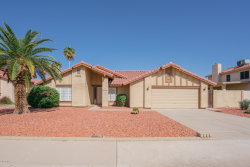 Photo of 7720 W Cholla Street, Peoria, AZ 85345 (MLS # 5993056)