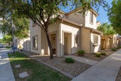 Photo of 8415 W Vernon Avenue, Phoenix, AZ 85037 (MLS # 5993283)