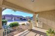 Photo of 20451 N Herbert Avenue, Maricopa, AZ 85138 (MLS # 5993733)