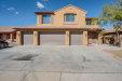 Photo of 2238 W Angel Way, Queen Creek, AZ 85142 (MLS # 5993850)