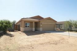 Photo of 4037 W Lincoln Street, Phoenix, AZ 85009 (MLS # 5993962)
