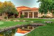 Photo of 7750 E Golden Eagle Circle, Gold Canyon, AZ 85118 (MLS # 5994055)