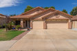 Photo of 5566 E Gable Avenue, Mesa, AZ 85206 (MLS # 5994088)