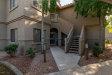 Photo of 15050 N Thompson Peak Parkway, Unit 1020, Scottsdale, AZ 85260 (MLS # 5994150)