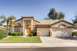 Photo of 2845 N 136th Drive, Goodyear, AZ 85395 (MLS # 5994185)
