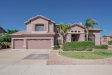 Photo of 8528 W Salter Drive, Peoria, AZ 85382 (MLS # 5994226)
