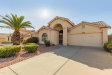 Photo of 18840 N 83rd Lane, Peoria, AZ 85382 (MLS # 5994240)