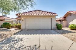 Photo of 4241 E Sandia Street, Phoenix, AZ 85044 (MLS # 5994406)