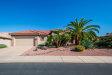 Photo of 16202 W Arroyo Vista Lane, Surprise, AZ 85374 (MLS # 5994604)