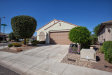 Photo of 27086 W Wahalla Lane, Buckeye, AZ 85396 (MLS # 5994710)