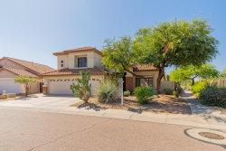 Photo of 4505 E Swilling Road, Phoenix, AZ 85050 (MLS # 5995269)
