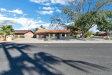Photo of 438 E Marconi Avenue, Phoenix, AZ 85022 (MLS # 5995412)