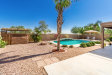 Photo of 3512 N Lady Lake Lane, Casa Grande, AZ 85122 (MLS # 5995739)