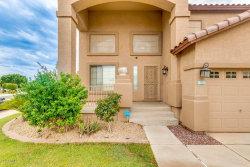 Photo of 11003 W Hubbell Street, Avondale, AZ 85392 (MLS # 5996530)