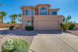 Photo of 11013 N 111th Way, Scottsdale, AZ 85259 (MLS # 5996662)