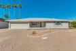 Photo of 5146 E Emerald Circle, Mesa, AZ 85206 (MLS # 5997968)