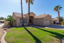 Photo of 11431 W Ashland Way, Avondale, AZ 85323 (MLS # 5998132)