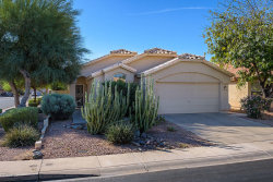 Photo of 1039 W Myrna Lane, Tempe, AZ 85284 (MLS # 5998871)