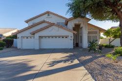 Photo of 13323 W Holly Street, Goodyear, AZ 85395 (MLS # 5999232)