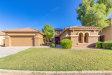 Photo of 15352 W Roma Avenue, Goodyear, AZ 85395 (MLS # 5999292)