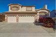 Photo of 16606 W Roosevelt Street, Goodyear, AZ 85338 (MLS # 6001390)