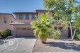 Photo of 21352 N Denton Drive, Maricopa, AZ 85138 (MLS # 6002986)