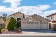 Photo of 721 W Beth Drive, Phoenix, AZ 85041 (MLS # 6003129)