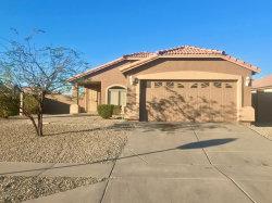 Photo of 2238 W Saint Anne Avenue, Phoenix, AZ 85041 (MLS # 6003585)