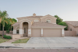 Photo of 6011 W Kerry Lane, Glendale, AZ 85308 (MLS # 6004135)