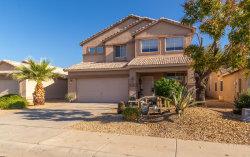 Photo of 1951 N 104th Drive, Avondale, AZ 85392 (MLS # 6004698)