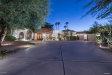 Photo of 8205 E Adobe Drive, Scottsdale, AZ 85255 (MLS # 6005806)