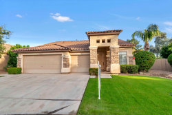 Photo of 2144 W Olive Way, Chandler, AZ 85248 (MLS # 6005822)
