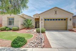 Photo of 17653 W Valentine Street, Surprise, AZ 85388 (MLS # 6006360)